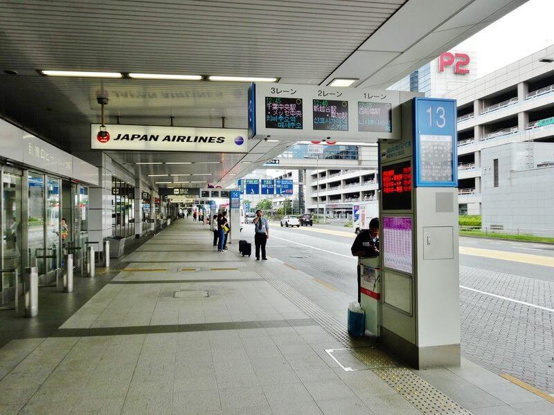 35分で楽チン到着!羽田空港から海浜幕張まではリムジンバスが ...