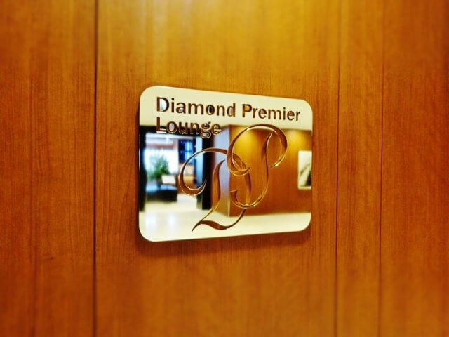福岡空港ダイヤモンド・プレミアラウンジ