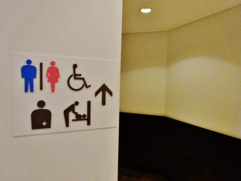 ラウンジ内トイレ