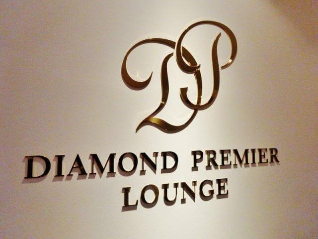 ダイヤモンドプレミアラウンジ‐ロゴ
