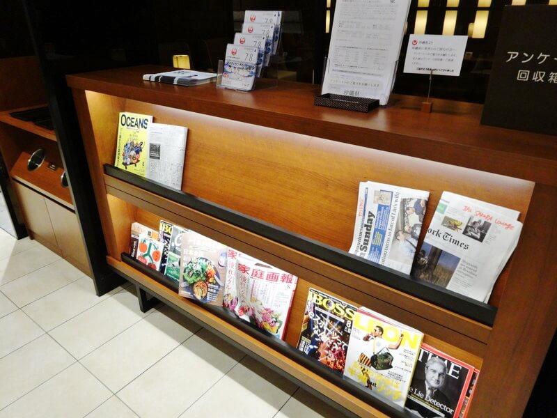 新聞‐雑誌