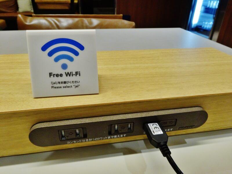 電源-Wi-Fi