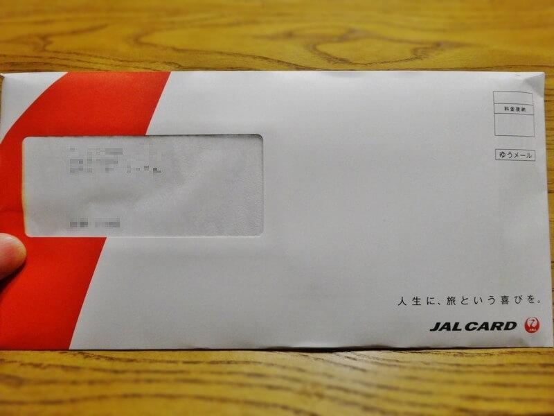 JGCカード封書