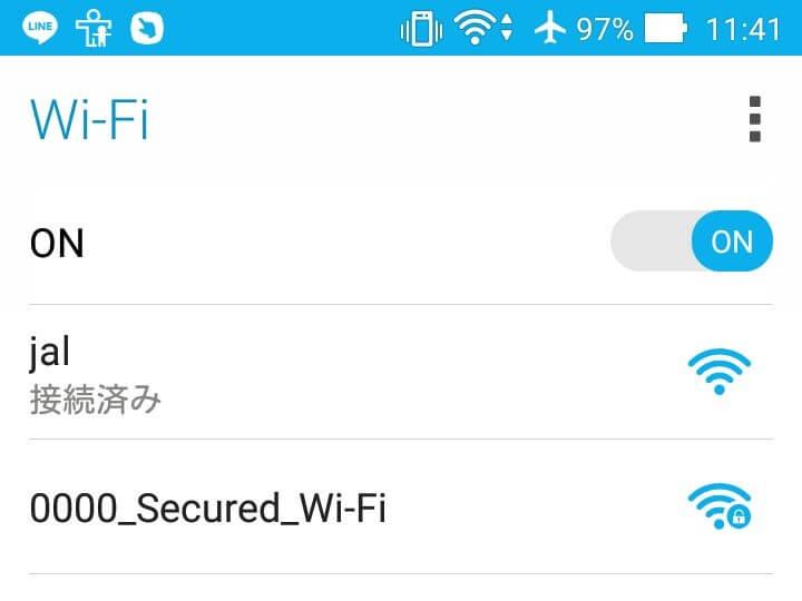 jal-wifi