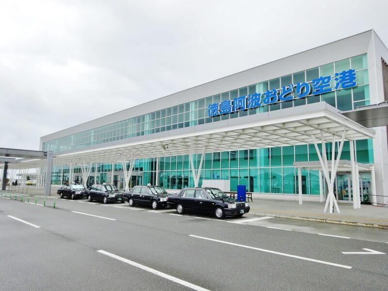 徳島阿波おどり空港