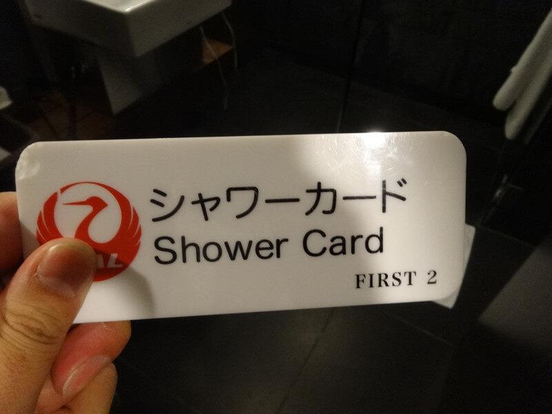 シャワーカード