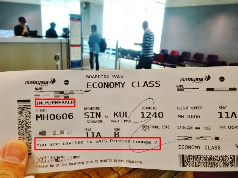 マレーシア航空搭乗券
