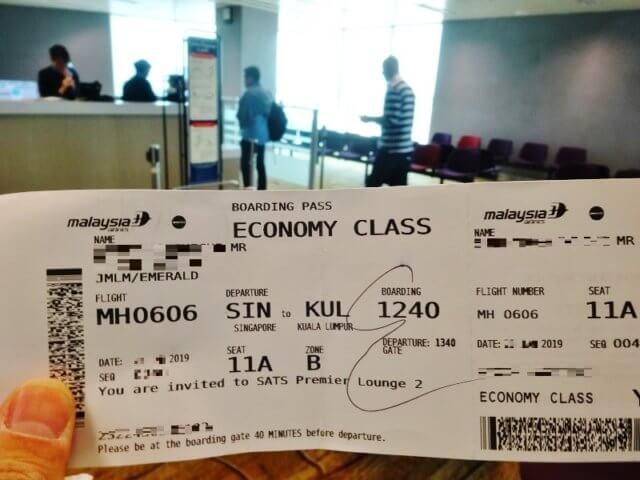 mh0606搭乗券