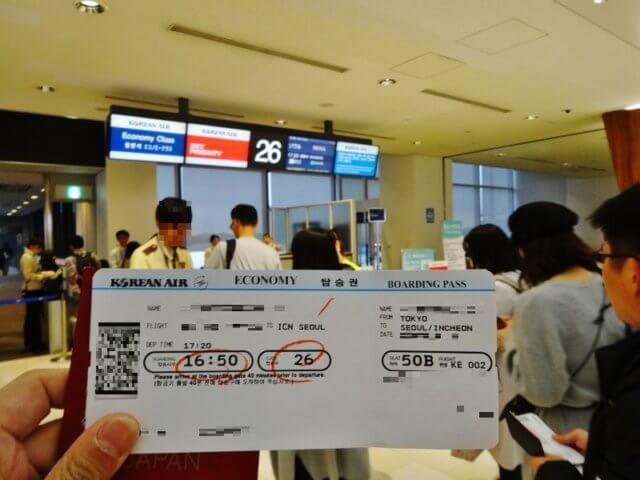 大韓航空‐搭乗券