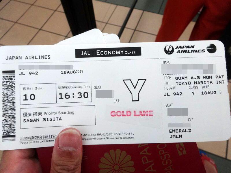 グアム成田JAL搭乗券